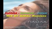 100% Greek -2012 Zina Kiamos I Paola - Mix Djmike Remixes 2012