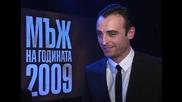 Димитър Бербатов – Мъж на годината 2009