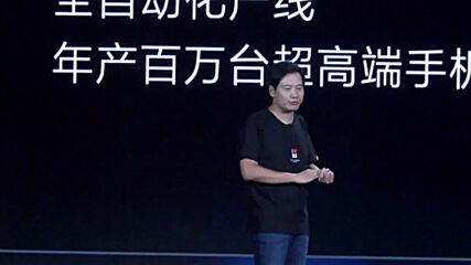 China: Xiaomi presents two new smartphones and transparent TV on its tenth anniv.