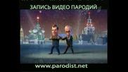 Супер - новые частушки - 3 Путин и Медведев поют частушки.