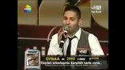 Турция търси талант - много луд брейкър