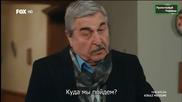 Сезонът на черешите Kiraz Mevsimi еп.34-2 Турция Руски суб.