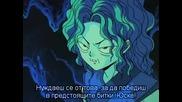 [sfs] Yu Yu Hakusho - 45 bg subs