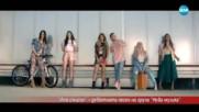 """''Има смисъл'' - дебютната песен на група """"Нова музика"""""""