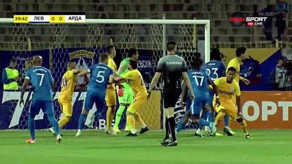 Левски - Арда 0:0 /първо полувреме/