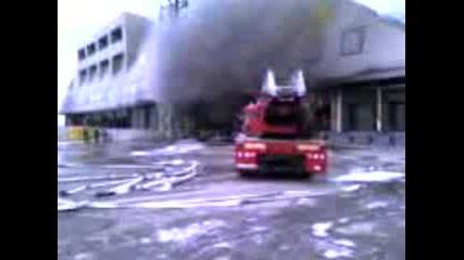Пожар В Боила