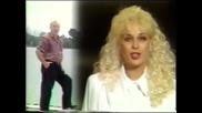 Тони Дачева и Мустафа Чаушев - Откровение