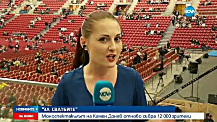 """""""За сватбите"""": Камен Донев отново пълни """"Арена Армеец"""""""