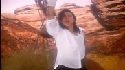 Пълната версия на Black Or White - Майкъл Джексън