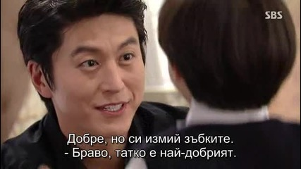 Бг субс! Endless Love / Безумна любов (2014) Епизод 34 Част 2/2