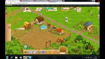 Big Farm ( 2 част)