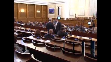 150 лв. минимална пенсия, 770лв. - максимална, одобриха депутатите на първо четене