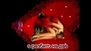 marc anthony - se esfuma tu amor