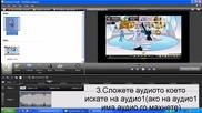 Как да сменим аудиото на видео с Camtasiastudio 7