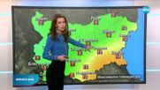 Прогноза за времето (25.01.2021 - централна емисия)