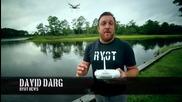 Риболов с дрон