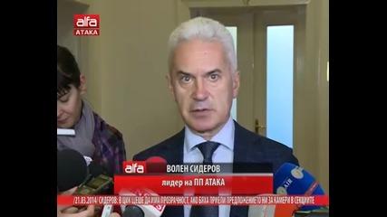 Волен Сидеров - В Цик щеше да има прозрачност, ако бяха приели предложението за камери в секциите.