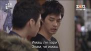 Бг субс! Flower Boy Next Door / Моят красив съсед (2013) Епизод 3 Част 3/3