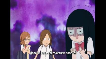 Kimi ni Todoke - Сезон 2 Епизод 12 Bg Subs Високо Качество