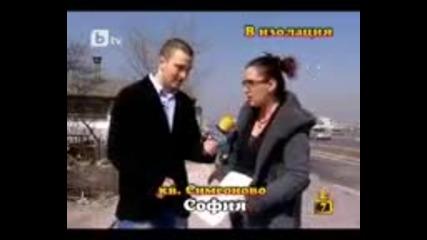 Господари на ефира 30.03.2010