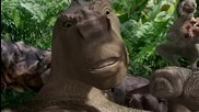 Динозавър Dinosaur-бг.аудио