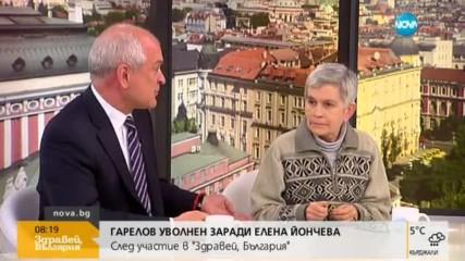 След уволнението на Гарелов: Влияе ли някой на служебния премиер?