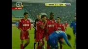 Левски - ЦСКА 0:1 02.12.2007