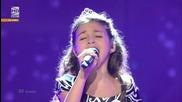 Крисия - Планетата на децата - Детска Евровизия 2014