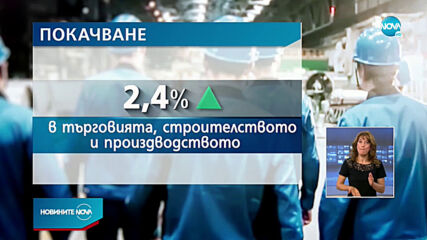 ЗАРАДИ COVID-19: Икономиката се е свила с 8,2% за първите 6 месеца
