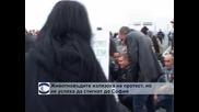 Протестиращите животновъди не успяха да стигнат до София