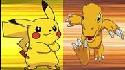 Fatal Fiction Pikachu Vs Agumon