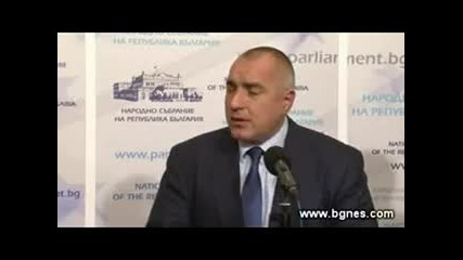 Борисов към журналист: Я си глей работата!