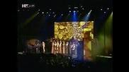 Hari  Mata Hari - Emina - Lejla - Arabeske