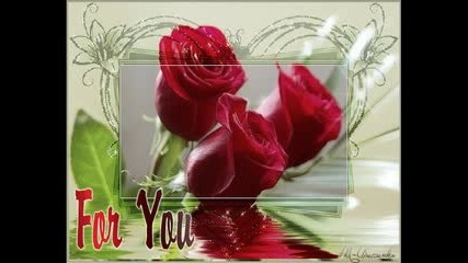 Без Теб Не Мога Да Живея,обичам Те Мило