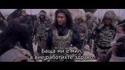 3/4 Мулан (2009) * Бг Субтитри * Hua Mulan [ H D ]