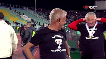 Локомотив Пловдив вдигна трофея в турнира за Купата на България