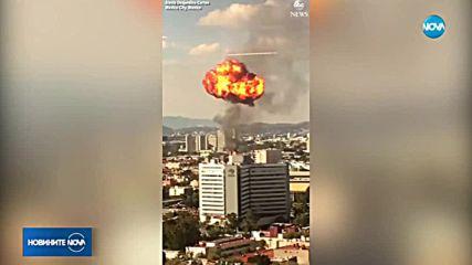 ЕКСПЛОЗИЯ В МЕКСИКО: Евакуираха 2 хиляди души