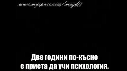 Маги Санчес - Една от най-красивите и талантливи българки