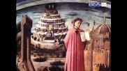 07 Християнство и изкуство - Джото