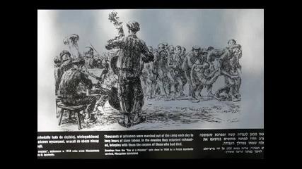 Auschwitz - Birkenau ( Полша)