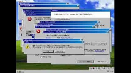 Windows Errors - Уиндоус Грешки