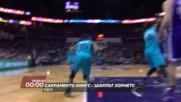 Баскетбол: Сакраменто Кингс – Шарлът Хорнетс на 26 февруари от 00.00 ч. по DIEMA SPORТ