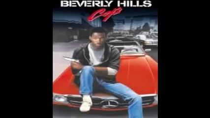 Много готин Trap* Crank Lucas - Beverly Hills Cop