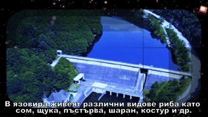 10-те Най-най В Природата на България