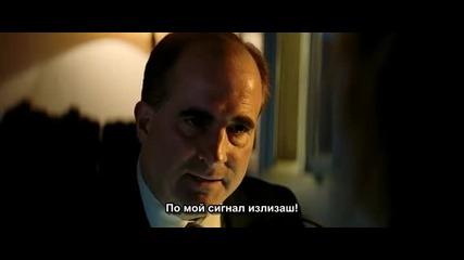 (4/4)the family/коза Ностра (бг. субтитри) 2013