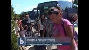 Правителственият самолет връща 80 руски туристи у дома