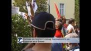Протест посрещна турския премиер Ердоган във Виена