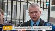 Цацаров се срещна със следователи