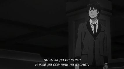 [ Bg Subs ] Kakegurui - 02 [ Otaku Bg ]