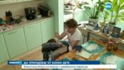 Откраднаха количката на момче с церебрална парализа